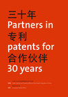 Partners in patents for 30 years